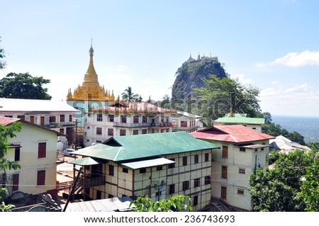 Mount Popa Temple, incredible monastery perched on the top of cliff, Myanmar  - stock photo