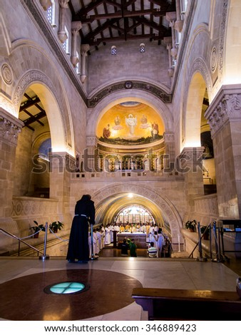 MOUNT TABOR, ISRAEL, July 10, 2015: Inside the Church of the Transfiguration on Mount Tabor in Israel, architectural design Antonio Barluzzi - stock photo