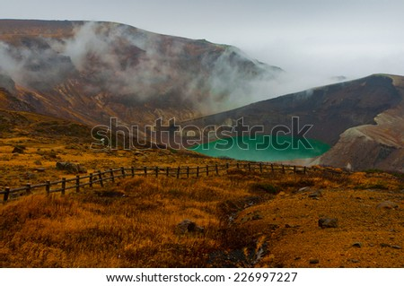 Mount Zao and its crater in Japan - stock photo