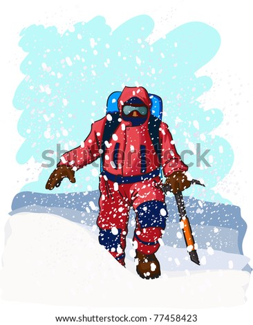 mountain climbers dressed in red climbs up a snowy slope. Raster version - stock photo
