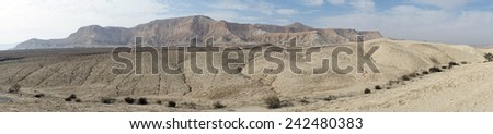 Mountain in Nahal Zin valley in Israel                                - stock photo