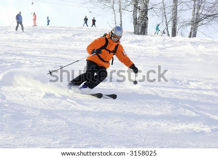 mountain ski rider closeup - stock photo