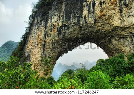 Mountains of the Moon in Guilin, Yangshuo - stock photo