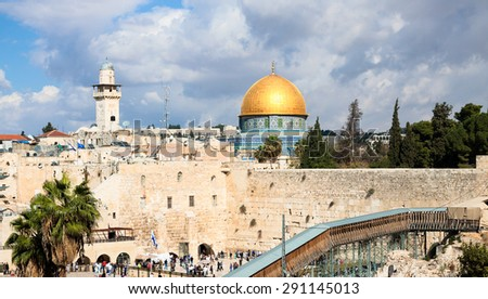 Mousque of Al-aqsa (Dome of the Rock) and Wailing wall in Jerusalem, Israel - stock photo