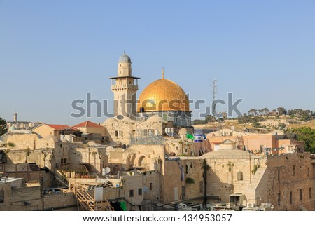 Mousque of Al-aqsa (Dome of the Rock) in Jerusalem - stock photo