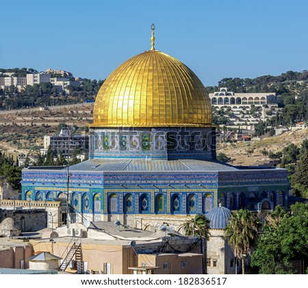 Mousque of Al-aqsa (Dome of the Rock) in Old Town - Jerusalem, Israel - stock photo