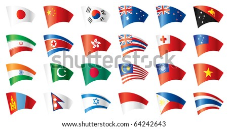 Moving flags set - Asia. 24 flags. . JPEG version. - stock photo