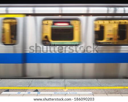 Moving Taipei MRT - stock photo