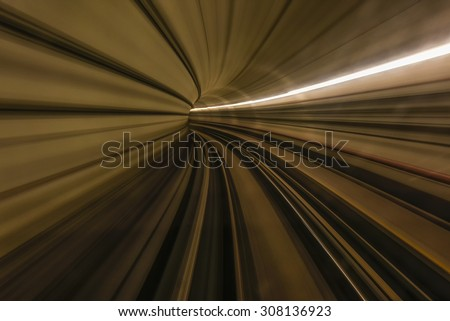 MRT Train In Tunnel - stock photo