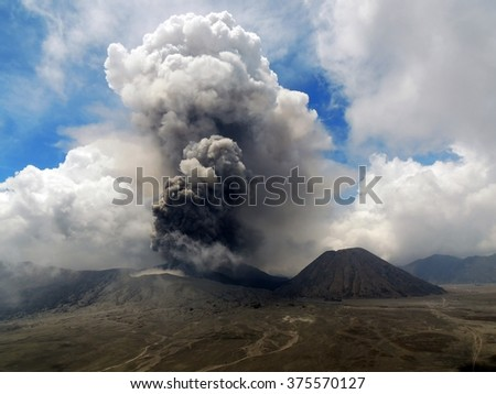 Mt. Bromo actively erupts in east java, Indonesia - stock photo
