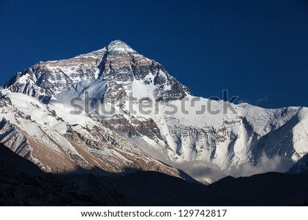 Mt. Everest - stock photo