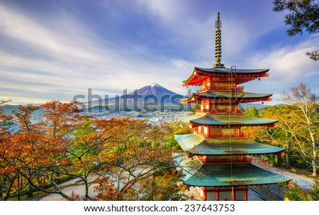 Mt. Fuji with Chureito Pagoda at sunrise in autumn, Fujiyoshida, Japan - stock photo