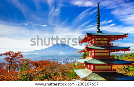 Mt. Fuji with red pagoda in autumn, Fujiyoshida, Japan - stock photo