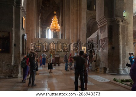 MTSKHETA, GEORGIA - JULY 19, 2014: Svetitskhoveli Cathedral (Living Pillar Cathedral), a Georgian Orthodox cathedral, Mtskheta, Georgia. UNESCO World Heritage - stock photo