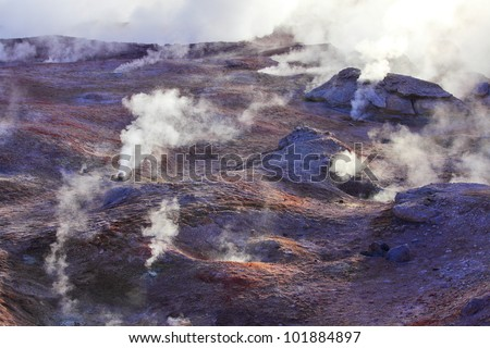 Mud volcanoes and mud cones in Eduardo Avaroa National Reserve of Andean Fauna, South-western Bolivia - stock photo