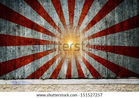 Multicolor Sunbeams grunge background.  - stock photo