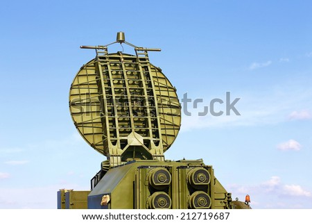 Multifunction parabolic  radar antenna, made of phased array technology - stock photo