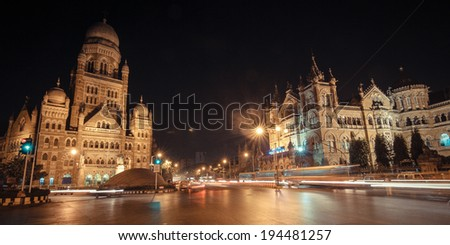 Mumbai - stock photo