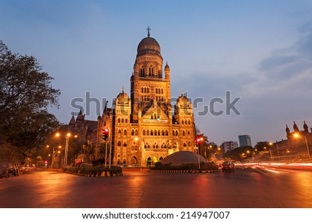 MUMBAI, INDIA - FEBRUARY 21: The Municipal Corporation Building on Febuary 21, 2014 in Mumbai, India - stock photo