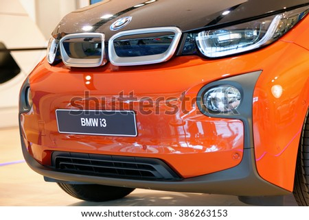 MUNICH, GERMANY - 4 AUGUST 2015: BMW i3 at the BMW Welt, a customer experience and exhibition facility of the BMW AG, Munich, Germany - stock photo