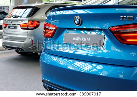 MUNICH, GERMANY - 4 AUGUST 2015: BMW M3 presented at BMW World showroom in Munich, Germany. - stock photo