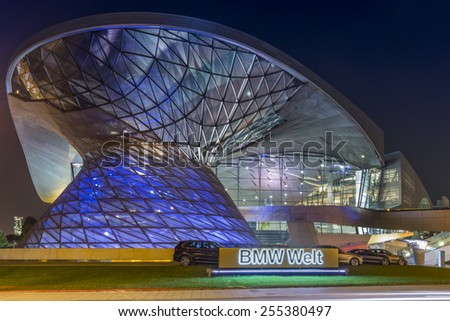 MUNICH - SEPTEMBER 4: The BMW World in Munich at night on September 4, 2014 in Munich. - stock photo