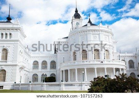 Municipality of La Plata in Buenos Aires Province, Argentina - stock photo