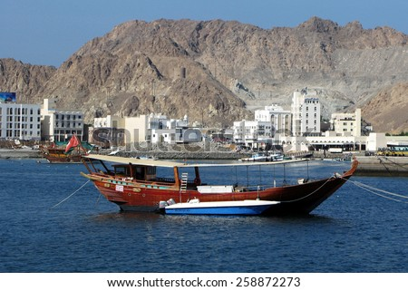 MUSCAT, OMAN - DEC 22 2007:Muttrah Harbor in Oman in the Middle East. Before the discovery of oil, Muttrah was the center of commerce in Oman - stock photo