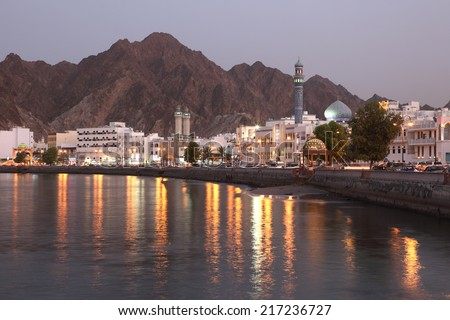 MUSCAT, OMAN - JUNE 6: The Muttrah Corniche at dusk, old Muscat. June 6, 2011 in Muscat, Sultanate of Oman, Middle East - stock photo