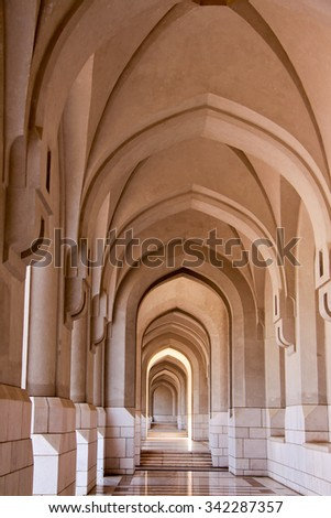 Muscat, Oman - October 5, 2012: arches and pillars in the Sultan Palace, Musat, Oman. - stock photo