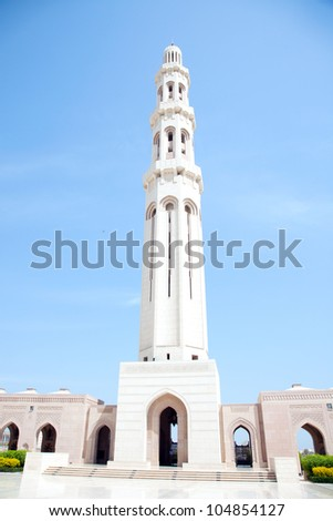 Muscat, Oman, Sultan Qaboos. Grand Mosque - stock photo