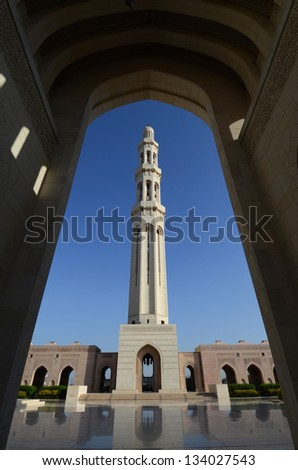 Muscat - Oman, Sultan Qaboos Grand Mosque - stock photo