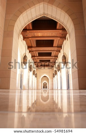 Muscat - Oman, Sultan Qaboos Grand Mosque - Courtyard - stock photo