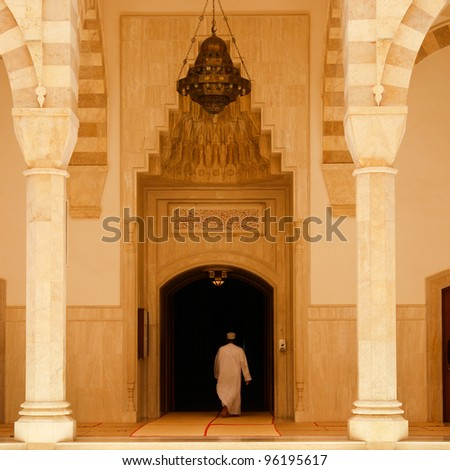 Muscat - Oman, Sultan Taymoor Mosque main entrance - stock photo