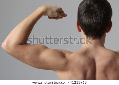 muscles - stock photo