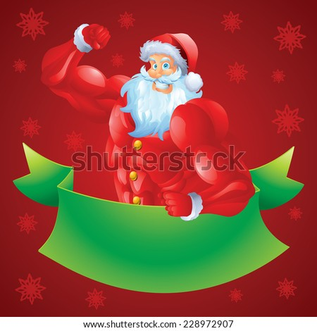 Muscular santa christmas card - stock photo