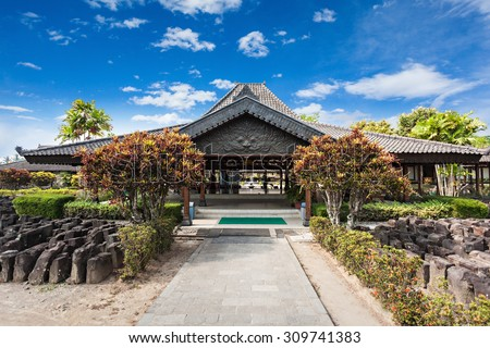 Museum near Borobudur Temple in Magelang, Indonesia - stock photo