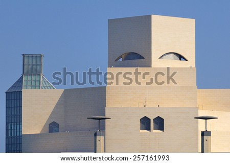 Museum of Islamic Art, Corniche, Doha, Qatar, Middle East, Asia - stock photo
