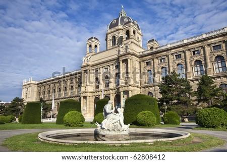 Museum, Vienna, Austria - stock photo