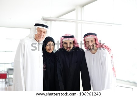 Muslim business at work - stock photo