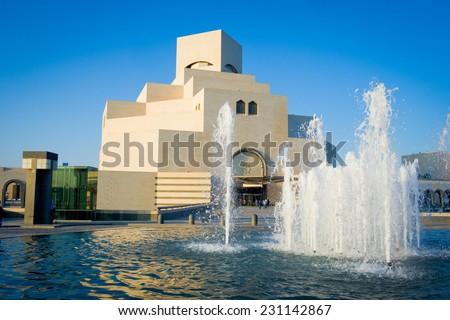 Muslim center Doha Qatar - stock photo