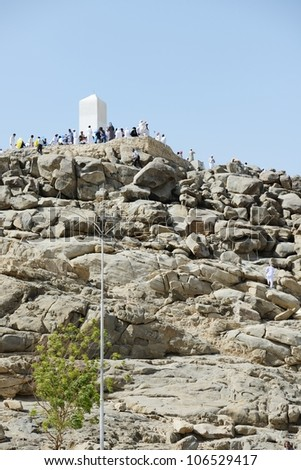 Muslim pilgrims at jabal Arafat, Hajj - stock photo