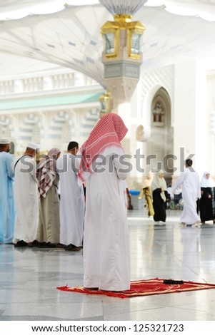 Muslim Prayer - stock photo