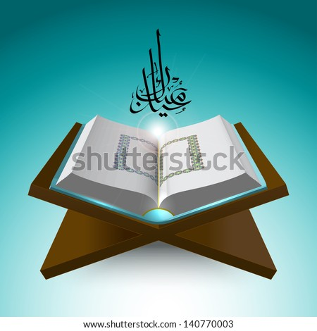 Muslim Qur'an. Translation of Jawi Text: Eid Mubarak, May you Enjoy a Blessed Festival - stock photo
