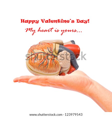 My heart is yours, funny valentines day card - stock photo