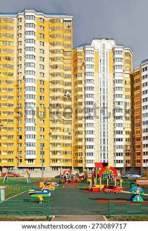 MYAKININO, RUSSIA - APRIL 22, 2015:Krasnogorsk is city and center of Krasnogorsky District in Moscow Oblast located on Moskva River. Area of residential development is about 2 million square feet - stock photo