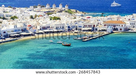 Mykonos island in Greece Cyclades - stock photo