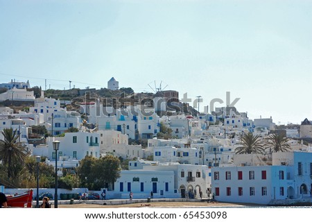 Mykonos - Windmill and Town - stock photo