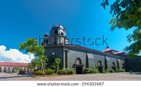 Naga Metropolitan Cathedral, the oldest cathedral in the whole southern Luzon. It was built in 1573, and was inaugurated in 1575. It is originally known as the St. John the Evangelist Cathedral. - stock photo
