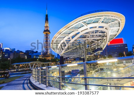 Nagoya cityscape at night in Japan - stock photo